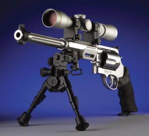 Лицензирование приобретения оружия и патронов к нему