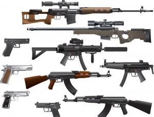 Лицензирование производства оружия и основных частей огнестрельного оружия, производства патронов к оружию и составных частей патронов, торговли оружием и основными частями огнестрельного оружия, торговли патронами к оружию, коллекционирования и экспонирования оружия, основных частей огнестрельного оружия и патронов к оружию