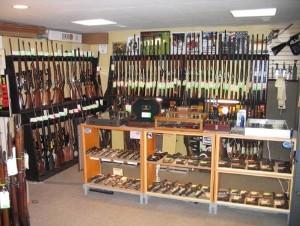 Торговля гражданским и служебным оружием и патронами к нему