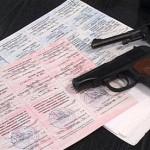 Статья 23. Порядок взимания платежей при выдаче лицензий, разрешений, продлении срока их действия