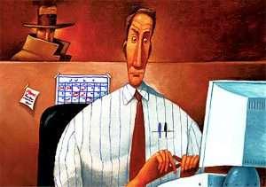 Конфиденциальность персональных данных (Article 7. Confidentiality of personal data)